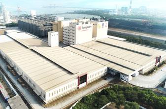 Foto Pabrik kami